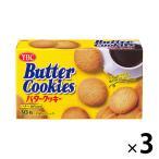 ヤマザビスケット バタークッキーL 1セット(3箱)
