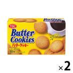 ヤマザビスケット バタークッキーL 1セット(2箱)