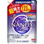 トップ スーパーNANOX(ナノックス) ニオイ専用 詰め替え 超特大 1230g 1個 中性 衣料用洗剤 ライオン