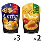LOHACO限定江崎グリコ 生チーズのチーザ 2種アソートセット