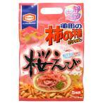 ご当地柿の種 亀田製菓 静岡土産 亀田の柿の種 桜えび味 110g 1袋
