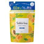 Saborino サボリーノ 髪と地肌を手早くレンズ トリートメントシャンプー モイスト 詰替 410mL 速乾 BCLカンパニー