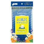数量限定 Saborino サボリーノ さっぱり落とシート ふきとりクレンジング・洗浄料・化粧水  7枚