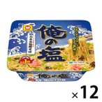 東洋水産 マルちゃん 俺の塩 1セット(12個)