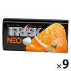 ワゴンセール FRISK NEO (フリスク ネオ) オレンジ 35g 9個 クラシエフーズ