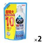 アウトレット 除菌ジョイコンパクト 食器用洗剤 詰替ジャンボサイズ 1445mL 1セット(2個:1個×2)