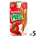 江崎グリコ プリッツ 熟トマト 1セット(5個)