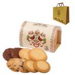 ステラおばさんのクッキー ダッチカントリー(S)1個 アントステラ 紙袋付き 手土産 ギフト 母の日 父の日 敬老の日