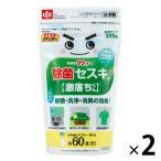 激落ちくん セスキ 炭酸ソーダ 除菌 プラス 300g 掃除 1セット(2個) レック (C00154)