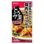 ハウス とろみ菜 韓国風旨辛みそ風味の鶏肉キャベツ炒め 1個