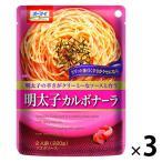 日本製粉 オーマイ 明太子カルボナーラ(2人前) 1セット(3個)