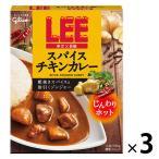 江崎グリコ LEE(リー)スパイスチキンカレー辛さ×8倍 1セット(3個)