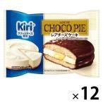 ロッテ チョコパイ レアチーズケーキ 個売り 12個 チョコレート お菓子