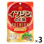 UHA味覚糖 イソジンのど飴 PREMIUM プレミアム オリジナルハーブ味 3袋 のど飴 お菓子