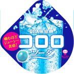 UHA味覚糖 コロロ ソーダ 3袋 グミ お菓子