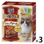 銀のスプーン 三ツ星グルメ お魚味クリームシーフードレシピ 3種のアソート 国産 180g 3個 キャットフード 猫 ドライ