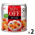 清水食品 カロリーOFF みつ豆 2缶
