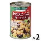 トマトコーポレーション ミックスビーンズ 2缶