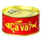 岩手缶詰 岩手県産 国産サバのパプリカチリソース Ca va?(サヴァ)缶 1缶 鯖缶