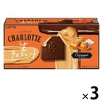 ロッテ シャルロッテ 生チョコレート キャラメル  3個 チョコレート