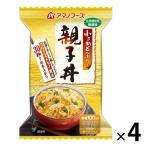 アサヒグループ食品 アマノフーズ 親子丼 4個