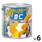 はごろもフーズ 朝からフルーツ杏仁 190g 6缶