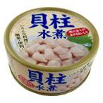 アウトレット 貝柱水煮缶 100g  ネクストレード 1セット(2個:1個×2)