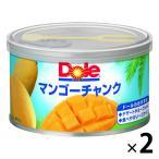 ドール マンゴーチャンク(季節限定商品) 234g 2缶