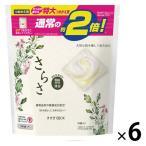 さらさ 洗濯洗剤 ジェルボール3D 詰め替え 特大 1セット(26粒入×6個) P&G