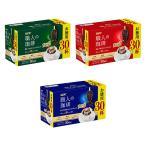 【ドリップコーヒー】UCC 職人の珈琲ドリップ3種アソートセット 1セット(90バッグ:1箱30バッグ入×3箱)