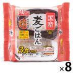 パックごはん 24食 国産麦ごはん 150g×3食 8個 アイリスフーズ  包装米飯 米加工品