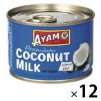 日仏貿易 ココナッツミルク プレミアム 140ml 12個