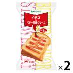 アヲハタ ヴェルデ イチゴ&バター風味クリーム 2袋