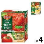 デルモンテ カットトマト(紙パック)388g 4個+具tanto(タント)コーンスープおまけ付き 素材缶詰(トマト) キッコーマン