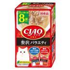 【バラエティパック】いなば CIAO(チャオ)2種贅沢 国産(35g×8袋)キャットフード ウェット パウチ
