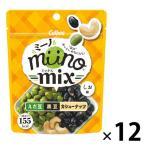 カルビー miino(ミーノ)MIXえだ豆・黒豆・カシューナッツしお味 27g ×12袋