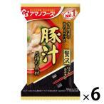 アサヒグループ食品 アマノフーズ いつものおみそ汁贅沢 豚汁 6個