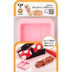 アウトレット 貝印 かんたん きれいなスティック菓子メーカー 742368 貝印 × COOKPAD  1個