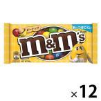 ワゴンセール マースジャパン M&M's(エムアンドエムズ) ピーナッツシングル 12個 チョコレート 輸入菓子