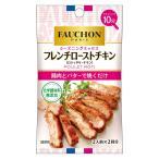 エスビー食品 FAUCHON(フォション)�