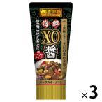 エスビー食品 李錦記海鮮XO醤(チューブ)90g 3個