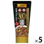 エスビー食品 李錦記海鮮XO醤(チューブ)90g 5個