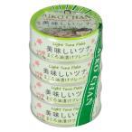 美味しいツナ 油漬け 70g 4缶