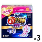 セール品 ナプキン ソフィ 超熟睡ガード 羽つき 特に多い夜用(36cm・360) 1セット(18枚入×3個) ユニ・チャーム ファミリーパック