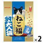 ねこ福 キャットフード 39大入り袋 シーフード味 国産 3g×39包 2袋 ペットライン 旧日清ペットフード