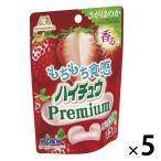 森永製菓 ハイチュウプレミアム さがほのか  5袋