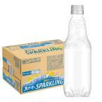 サントリー天然水スパークリングレモン 500ml ラベルレスボトル 1箱(24本入)