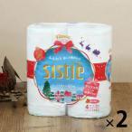 トイレットペーパー 4ロール入 パルプ ダブル 40m クリネックスシスティ クリスマスデザイン 1セット(2パック) 日本製紙クレシア