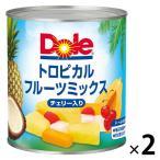 ドール トロピカルフルーツミックス チェリー入り フルーツ缶詰 822g 2缶