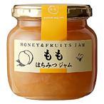 はなのみ 果実を蜂蜜で煮込んだはちみつジャム 長野産